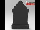 Эксклюзивные памятники в ритуальной группе Ангел Брянск