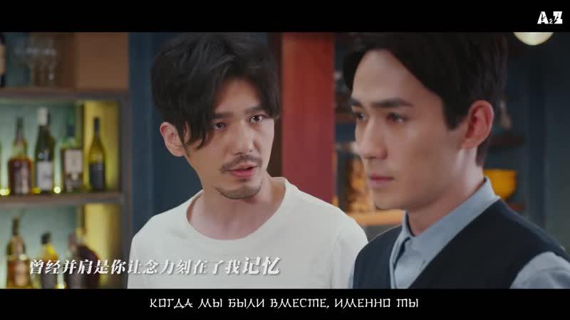 白宇 Bai Yu 朱一龍 Zhu Yi Long 《時間飛行 Time of Flight》 Guardian OST рус саб