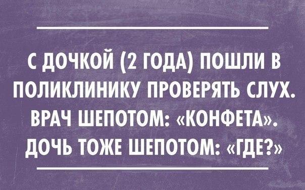 http://cs320131.vk.me/v320131051/c1d7/y4BYAyL01ZA.jpg