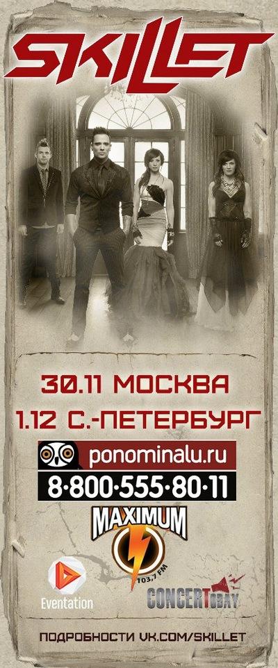 Ян Сосунов, 2 ноября , Москва, id77344056