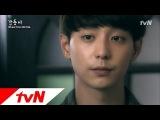 tvN 금토드라마 [갑동이] ep.14 : 밝혀지는 차계장의 과거 범행!