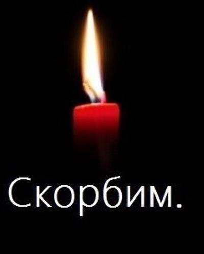 Макс Седович, 25 марта 1989, Омск, id4200313