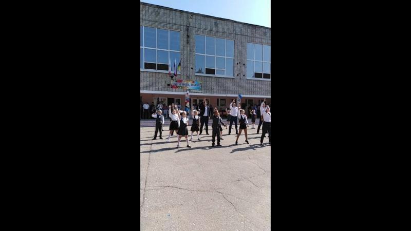 Егор и танцы танцы Топотушки подарок для 9 школы
