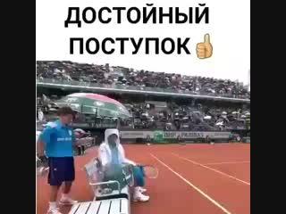 Novak Djokovic❤👍#respect