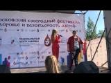 Вадим Платонов и Дайа Борисова - Небо на двоих