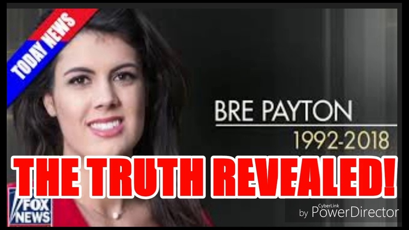 WHAT HAPPENED TO BRE PAYTON?