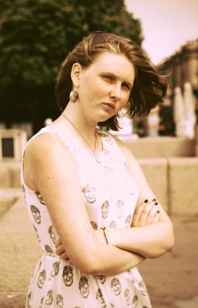 Сашка Наумова, 31 июля , Санкт-Петербург, id124069619