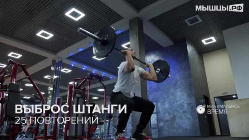Кроссфит комплекс упражнений для новичков и продвинутых