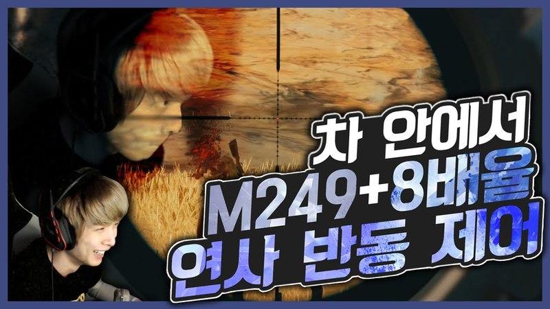 [배틀그라운드] 뜨뜨뜨뜨(DDDD) - 『솔큐』 정정당당하게 총으로 싸우자! - 뜨뜨하우스 스타트 (Feat.브스스)