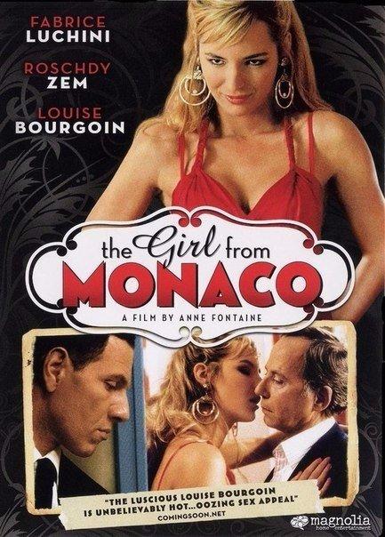 «Девушка из Монако» (La fille de Monaco, 2008)