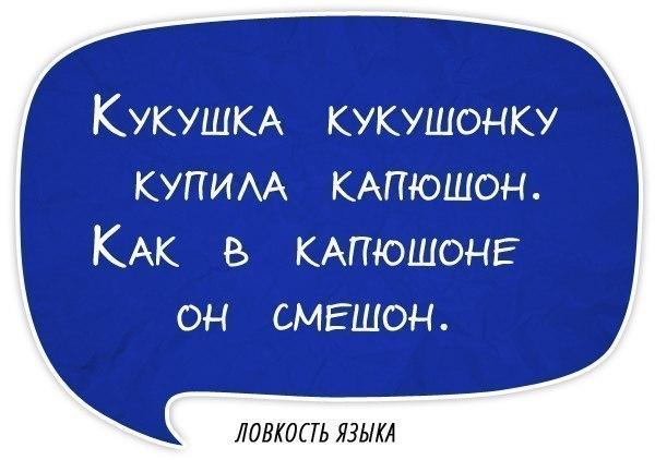 Фото №456250920 со страницы Ульяны Дудниковой