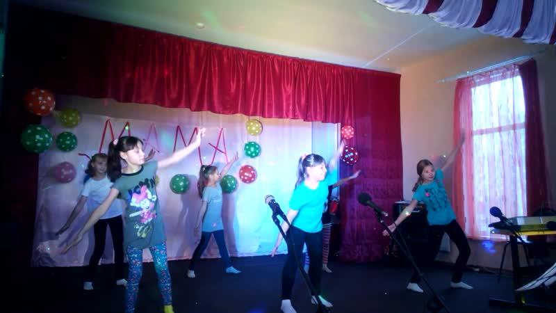Младшая танцевальная группа Дом досуга д.Шуньга 25.11.18