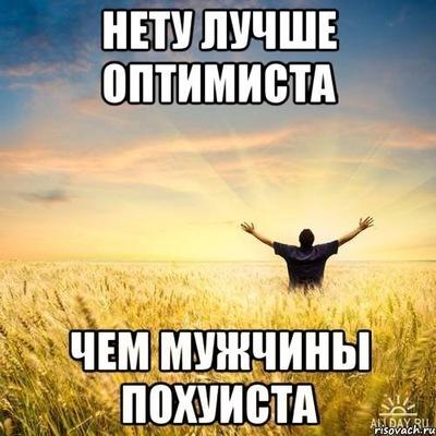 Иван Оралин, 8 февраля 1991, Нижний Тагил, id29241023