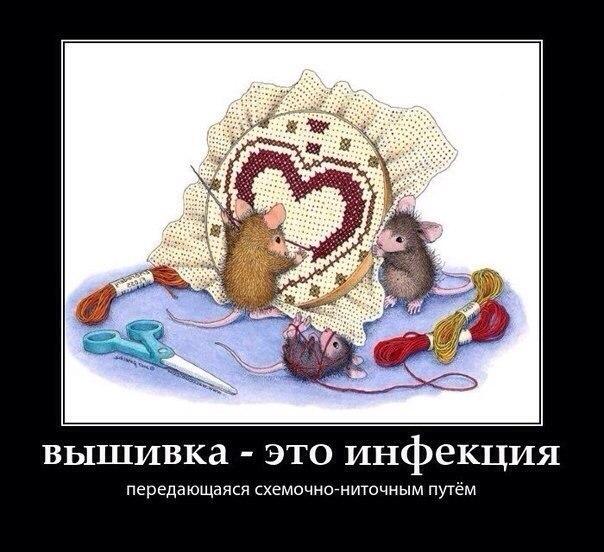 Нашла Галина Лапий