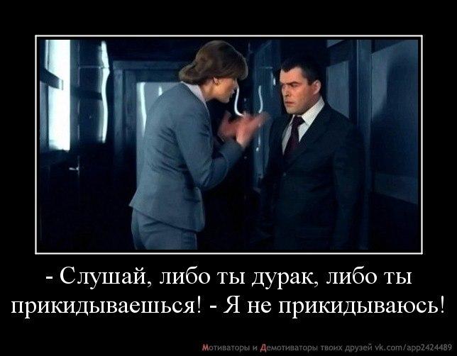 http://cs417830.vk.me/v417830539/5655/0mCBi9N4dmk.jpg