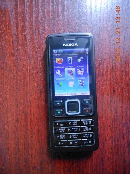 Продукт Код Для Nokia 6300