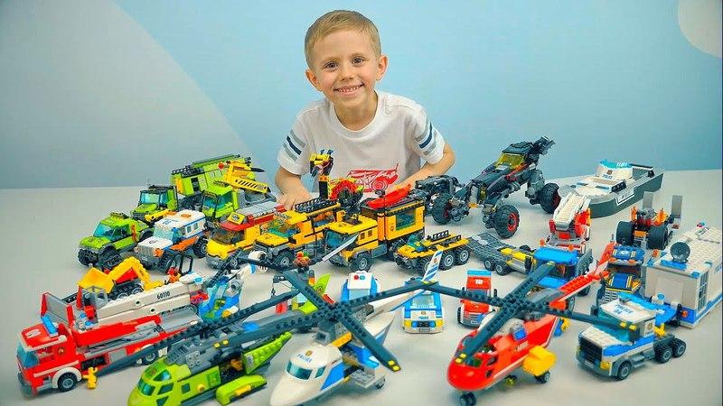 Машинки Лего Сити БОЛЬШОЙ Lego ОБЗОР - Полицейские и Пожарные Машинки. Исследователи вулканов