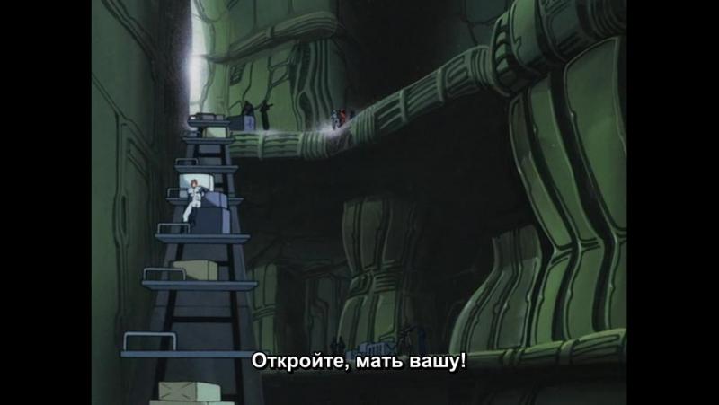 Dallos / Даллас OVA (1983) - 3 серия rus sub