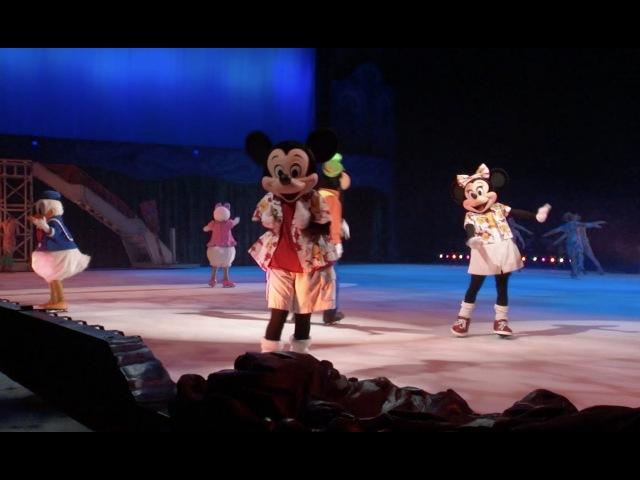 Disney on Ice! Pasaporte a la Aventura