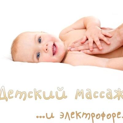 Ольга Κузнецова, 5 июля , Одесса, id217761377