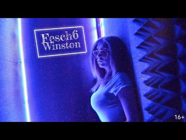 Fesch6 - Winston (Official video)