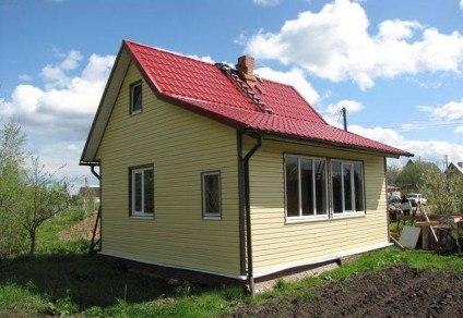 недвижимость дома боровичи новгородская область