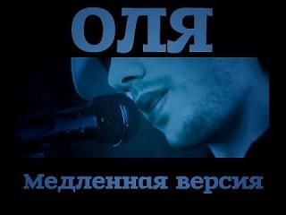 ������ ������� - ��� (��������� ������) 2014