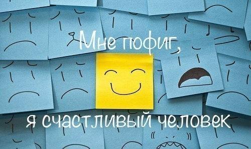 Слушаю радио Вельвет www.radio-velvet.ru