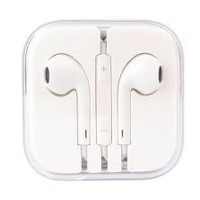 Iphone Headphones, 12 мая , Краснодар, id212584449