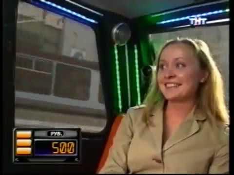 Такси (14.10.2006)