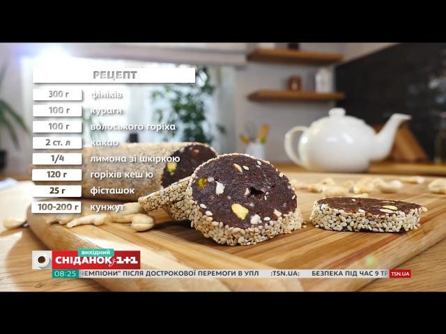 Полезная шоколадная колбаска - Сладкое воскресенье на ovva.tv