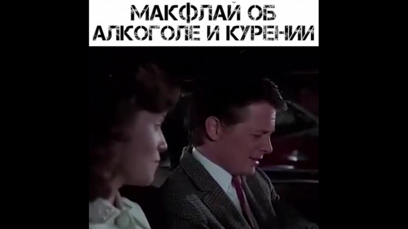 Отрывок из к\ф Назад в будущее (1985)