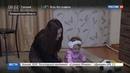 Новости на Россия 24 • Созвездие мужества: в Москве выберут лучшего горноспасателя страны