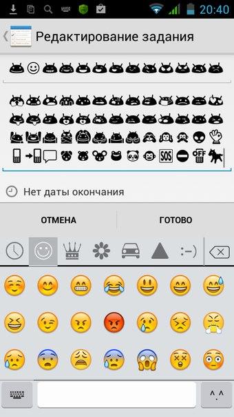 картинки смайлики на телефон: