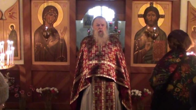 Священник Павел Адельгейм Проповедь на Лиургии в Прощенное воскресенье в храме свв Жён мироносиц Псков 17 3 2013
