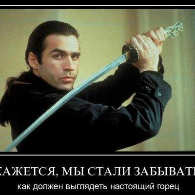 Максим Горев, 15 марта 1979, Черкассы, id190288757