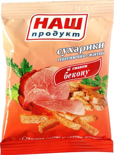 Сухарики пшенично-житні зі смаком бекону, 35 г, Наш продукт!