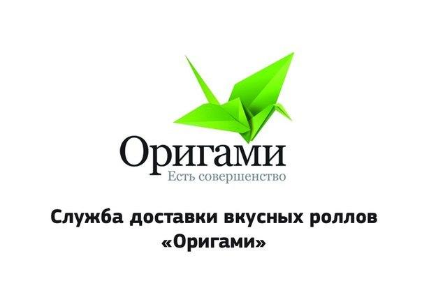 Красноярск оригами