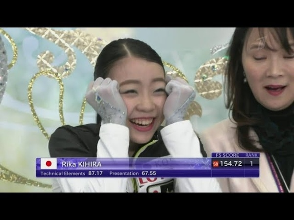 Rika Kihira 2018 NHK Trophy FP (154.72)