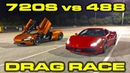 McLaren 720S vs Ferrari 488 GTB 1/4 Mile Drag Racing
