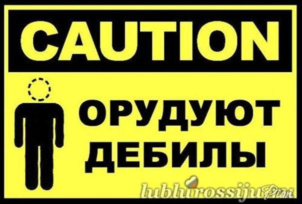 Боевики в Донецке ошибочно разгромили офис российской компании вместо офиса Таруты - Цензор.НЕТ 4425
