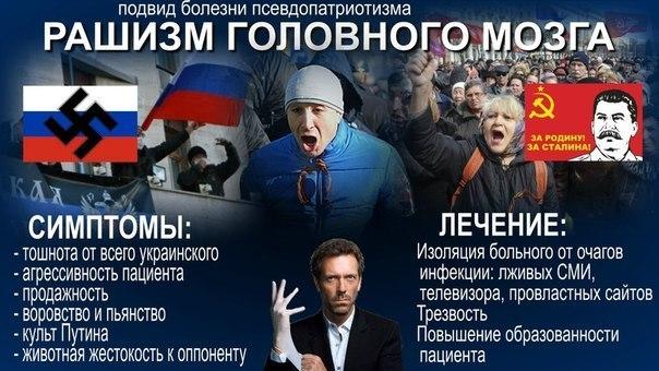 Сегодня в 12.00 в Днепропетровске состоится прощание с неизвестными воинами - Цензор.НЕТ 8647