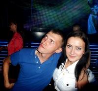 Анастасия Косилова, 26 февраля , Ижевск, id31609380