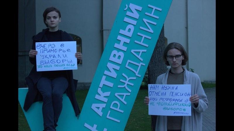 Бессрочный протест. Москва. Интервью. The Indefinite Protest