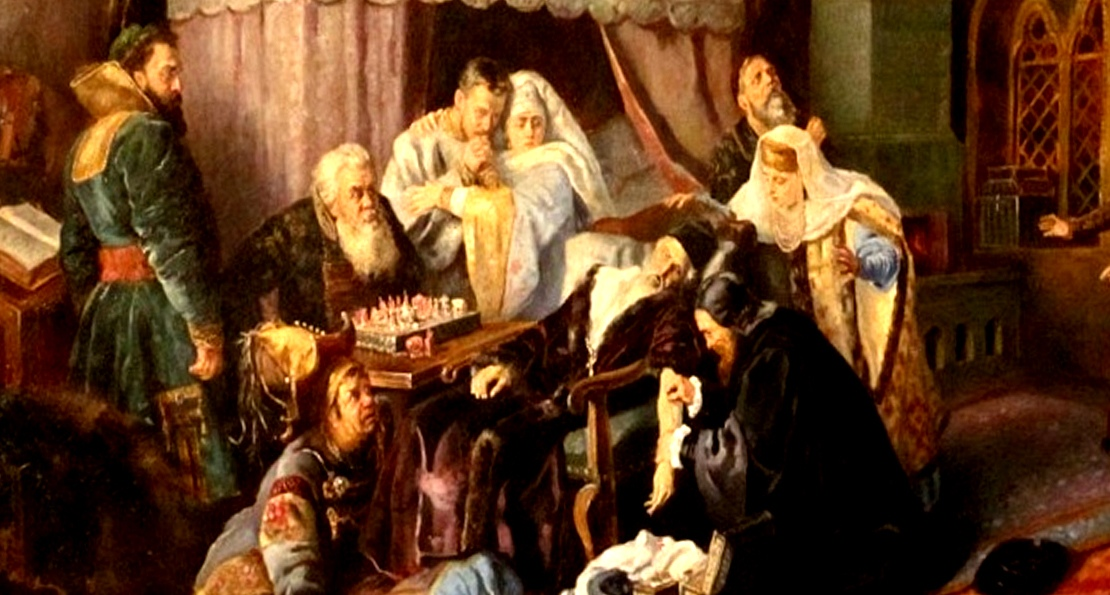Смерть Грозного