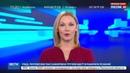 Новости на Россия 24 • Супер-автогол: швейцарский футболист удивил всех