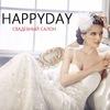 HAPPYDAY | свадебный салон г.Краснодар