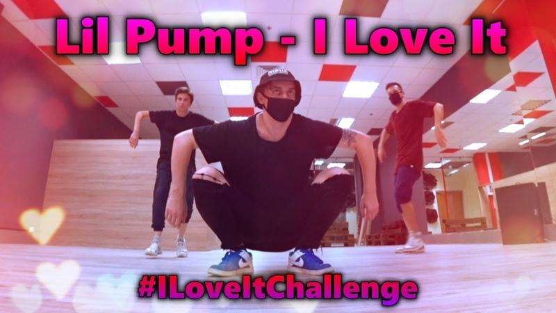 Lil Pump - I Love It @DancingDude (Танцующий Чувак) freestyle dance   ILoveItChallenge