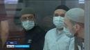 В Уфе осудили членов ячейки террористической организации «Хизб ут-Тахрир аль-Ислами»