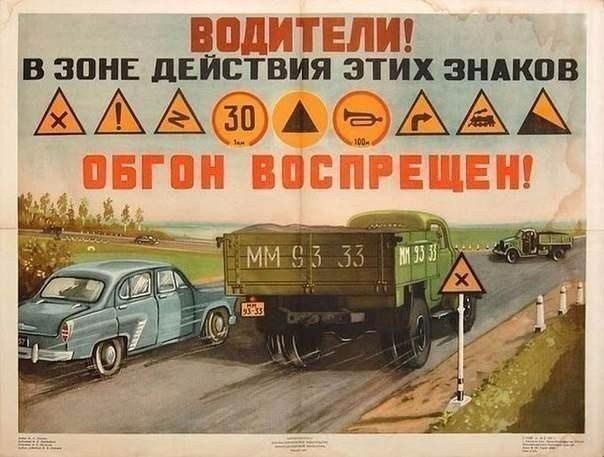 Фото №456252803 со страницы Романа Кулакова